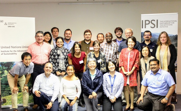 Participants in the 2018 IPSI Case Study Workshop