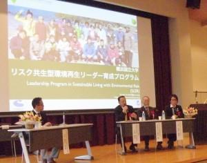 Speakers during public symposium