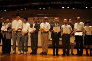 Fukui Award (Japanese posters)