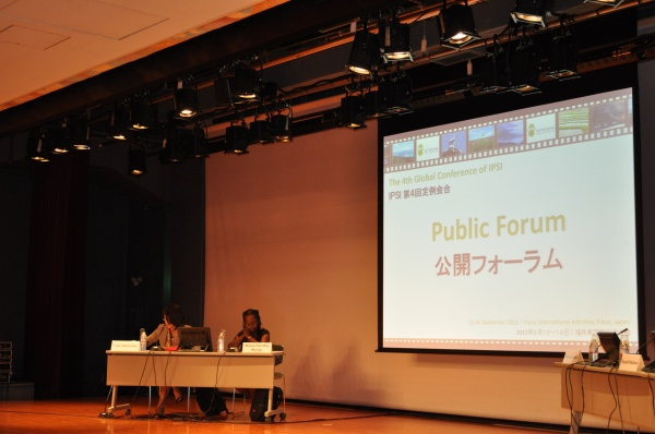 The IPSI-4 Public Forum in Fukui, Japan, September 2013
