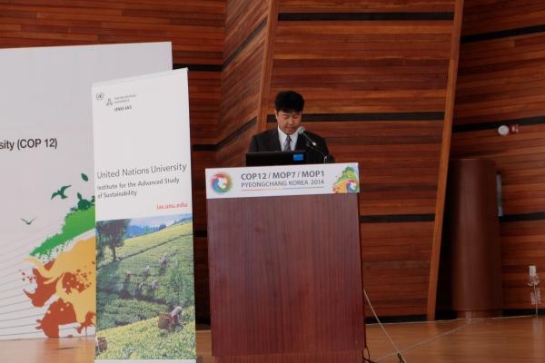 Mr. Masao Nishiguchi of Fukui Prefecture, Japan