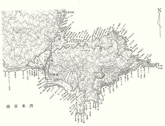 ◆Names of minor geological features in the Sakihama district