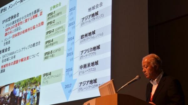 Professor Kazuhiko Takeuchi delivers opening remarks