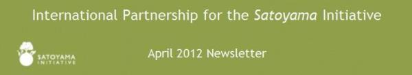 April 2012 header
