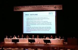Asia Parks Congress