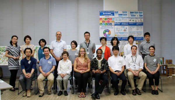 Participants in the GEF-Satoyama Project Gender Mainstreaming Workshop