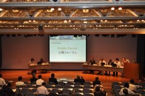 Public Forum 2
