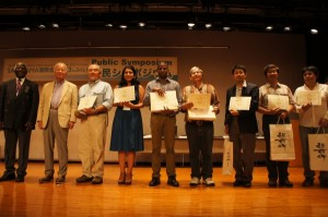 IPSI Poster Award Winners