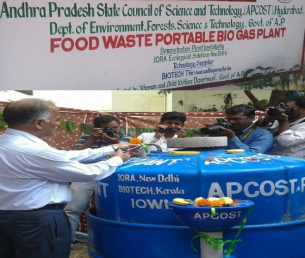 Inaugration of 2 cu m biogas plant at old age home in hyderabad