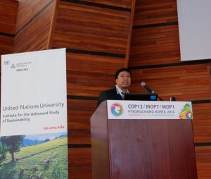 Prof. Bishnu Hari Pandit  of Kathmandu Forestry College