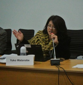 Ms. Yoko Watanabe of the GEF Secretariat