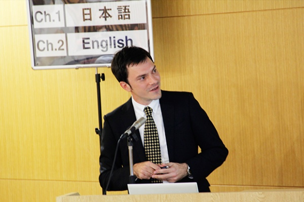 Robert Blasiak, formerly of the IPSI Secretariat, gives a presentation at the Symposium