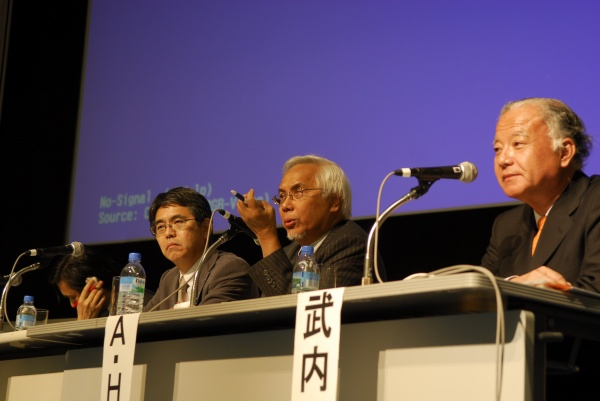 GBO-3 Launch Panel Discussion