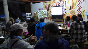 TPSI-E (east) activity was conducted in Hualien county on 7-8 Dec 2016 involving 23 participants from 13 different institutions
