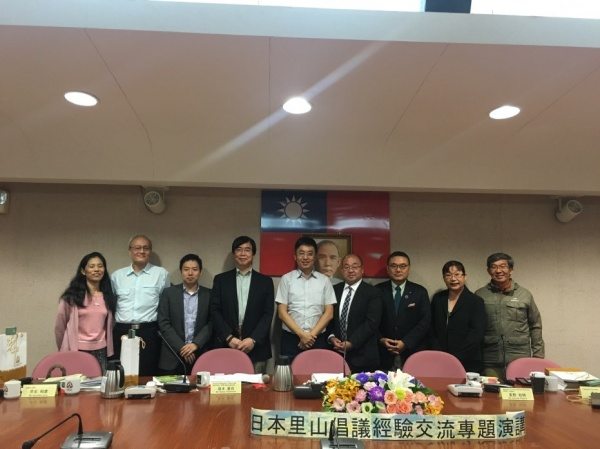 A Symposium for exchange of the Satoyama Initiative experiences between Taiwan and Japan, 20 Oct 2016, Forestry Bureau, Taipei