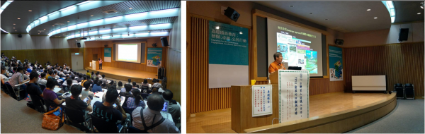 Symposium (morning session) for TPSI-all 2017: Review and outlook of TPSI development, was held, in cooperation with the Chinese Society for Environmental Education (CSEE), at the National Museum of Natural Science, Taichung on 15 Sep 2017