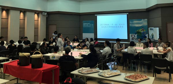 Workshop (afternoon session) for TPSI-all 2017: Review and outlook of TPSI development, was held, in cooperation with the Chinese Society for Environmental Education (CSEE), at the National Museum of Natural Science, Taichung on 15 Sep 2017