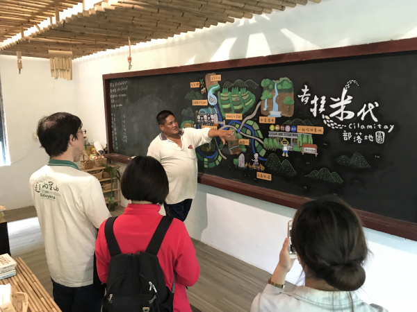Mr. Naoya Tsukamoto and Ms Evonne Yiu from UNU-IAS were invited to visit Fenan village, Hualien, eastern rural Taiwan, 15 Nov 2017