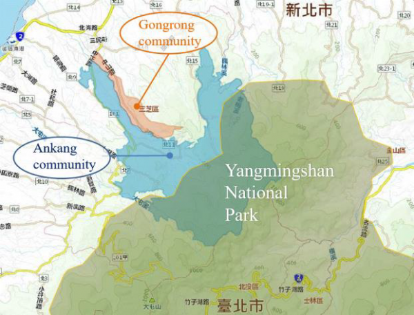 Figure 1. Relative location of Gongrong community, a neighboring Ankang community, and the Yangmingshan National Park (Source: Pei-Sheng Gao).