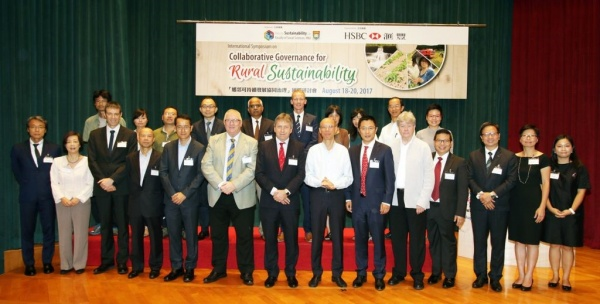 International Symposium of Collaborative Governance for Rural Sustainability